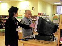 溝口図書館