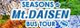 大山シーズン・バス