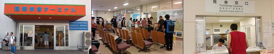Sakaiminato Ferry Terminal