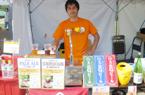 久米桜麦酒株式会社