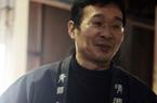 久米桜酒造有限会社